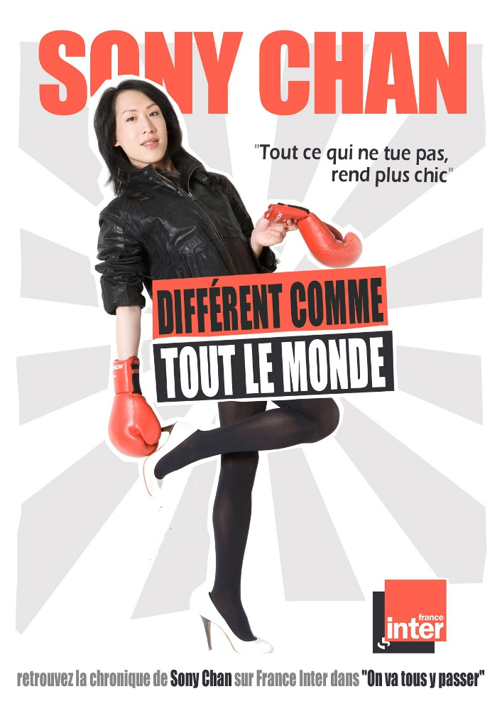 Sony-Chan-Different-comme-tout-le-monde